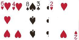 Дро 2-7